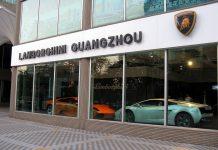 Lamborghini Headquarter