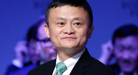 Jack Ma: Second Mostly Wealthy individual