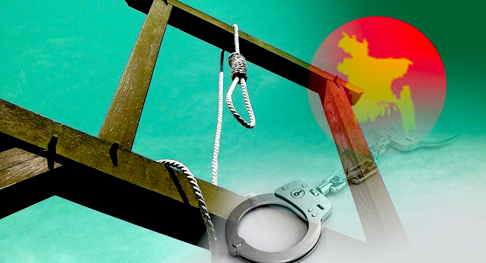 Death Penalty in Bangladesh